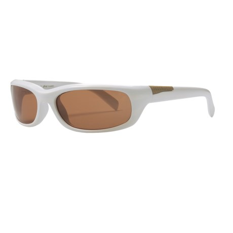 Serengeti Coriano Sunglasses - Polarized, Photochromic, Polar PhD Lenses