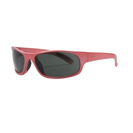 Bolle Anaconda Jr. Sunglasses (For Kids)