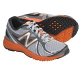 New Balance KJ790 Running Shoes (For Youth)