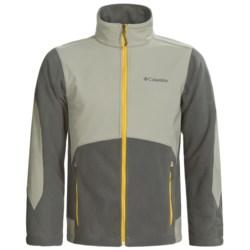 Columbia Sportswear Ballistic III Fleece Jacket (For Men)