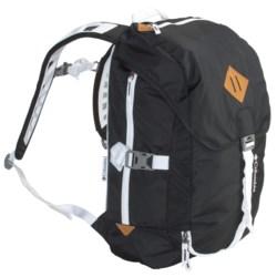 Columbia Sportswear Stockpile Backpack