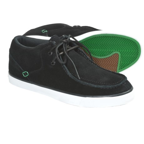 IPath IPATH Cat Rod S Skate Shoes (For Men)