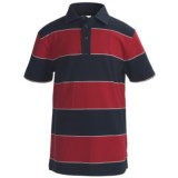 Cotton Jersey Wide Stripe Polo Shirt - Short Sleeve (For Boys)