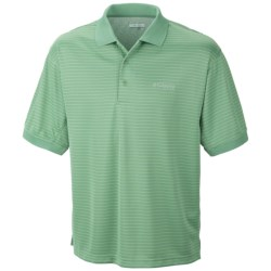 Columbia Sportswear PFG Super Cast Polo Shirt - UPF 30, Short Sleeve (For Men)
