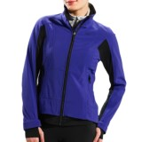 Lole Fastness 2 Jacket - Waterproof, Soft Shell (For Women)