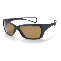 Julbo Diego Sunglasses - Polarized (For Kids and Youth)