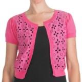 August Silk Eyelet Cardigan Sweater - Short Sleeve (For Women)