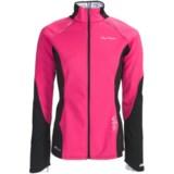 Pearl Izumi Infinity Wind Blocking Jacket (For Women)