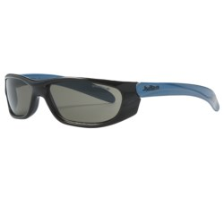 Julbo Sailor Sunglasses - Polarized, Spectron 3 Lenses (For Kids and Youth)