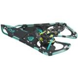 "Atlas Elektra 1227 Snowshoes - 27"" (For Women)"
