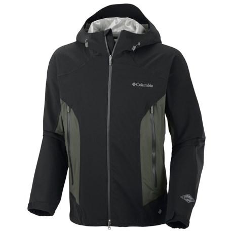 Columbia Sportswear Triple Trail II Omni Heat® Shell Jacket - Waterproof (For Men)