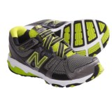 New Balance KV689 Running Shoes (For Kids and Youth)