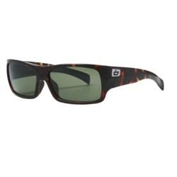 Bolle Oscar Sunglasses - Polarized
