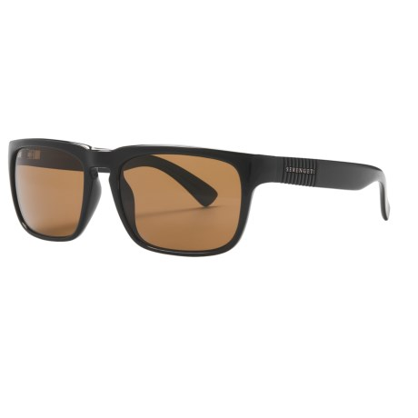Serengeti Cortino Sunglasses - Polarized, Photochromic Glass Lenses