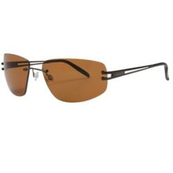 Serengeti Roggia Sunglasses - Polarized, Photochromic
