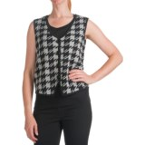 Specially made Houndstooth Knit Sweater Vest (For Women)