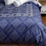 Christy Marrakesh Duvet Cover - 300 TC Cotton Sateen, Queen