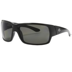 Gargoyles Balance Sunglasses - Polarized