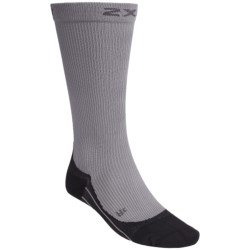 2XU Compression Race Socks (For Men)