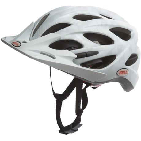 Bell Muni Sport Helmet (For Men and Women)