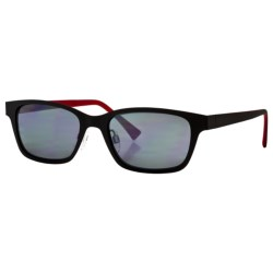 Reptile Knight Sunglasses - Polarized