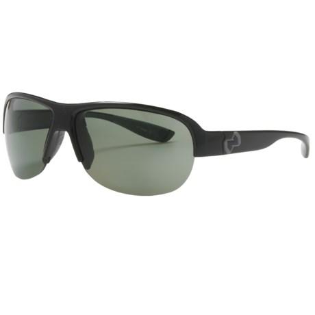 Native Eyewear Zodiac Sunglasses - Polarized Reflex Lenses, Interchangeable