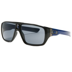 Oakley Dispatch Sunglasses