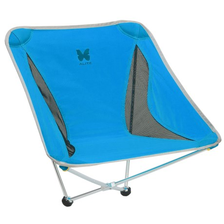 Alite Designs Monarch Camp Chair