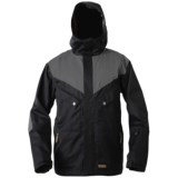 DC Shoes Ranger Snowboard Jacket - Waterproof, Insulated (For Men)