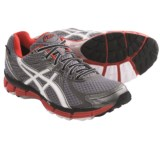 Asics GT-2000 Gore-Tex® Trail Running Shoes - Waterproof (For Men)