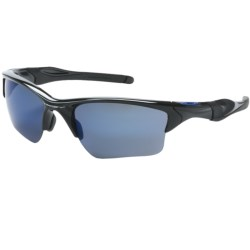 Oakley OneSight Half Jacket 2.0 XL Sunglasses - Iridium® Lenses, Interchangeable