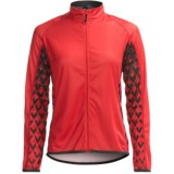 Canari Roma Cycling Jersey - Full Zip, Long Sleeve (For Women)