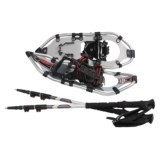 "Yukon Charlie's Pro II Snowshoe Kit - 21"" (For Women)"