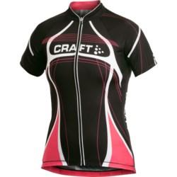 Craft Sportswear High-Performance Bike Tour Jersey - Full Zip, Short Sleeve (For Women)