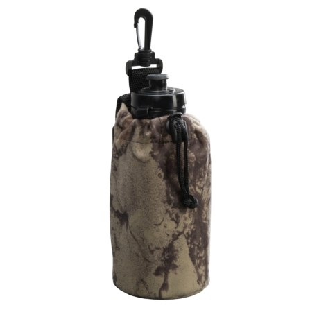 Fieldline Water Bottle with Camo Carry Pouch