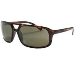 Serengeti Livorno Sunglasses - Polarized, Photochromic Glass Lenses