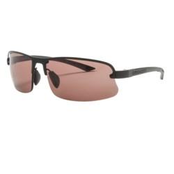 Serengeti Destare Sunglasses - Polarized, Photochromic