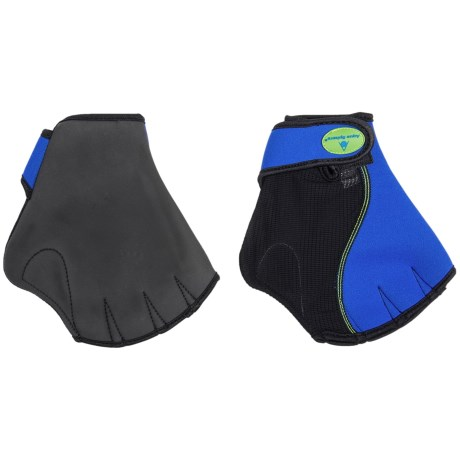 Aqua Sphere Hydro Swim Gloves
