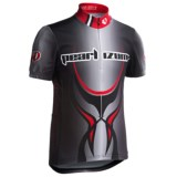 Pearl Izumi Junior Limited Edition Cycling Jersey - Short Sleeve (For Little and Big Kids)