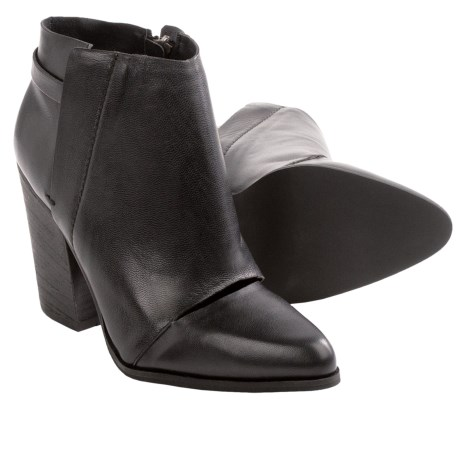 JOE'S Avryl Ankle Boots - Leather (For Women)