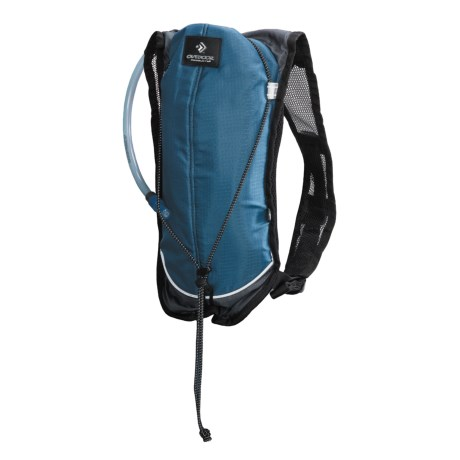 Outdoor Products Cyclone Hydration Pack