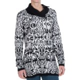 FDJ French Dressing Zip Collar Sweater (For Women)