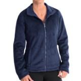 Weatherproof Bonded Pile Fleece Jacket (For Women)