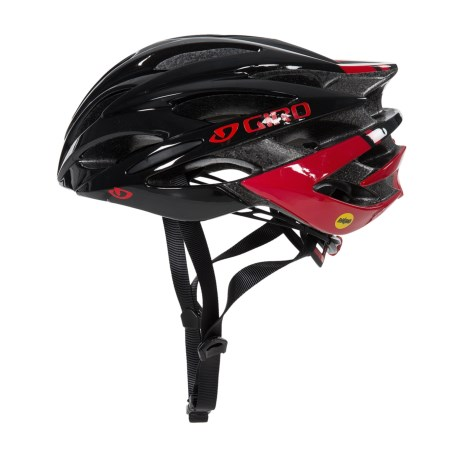 Giro Savant Cycling Helmet - MIPS (For Men and Women)