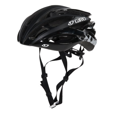Giro Amare II Bike Helmet (For Women)
