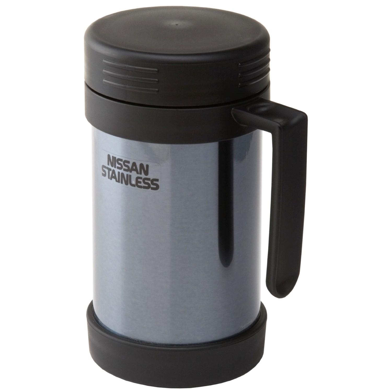 Thermos Nissan Dual Purpose Mug