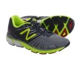 New Balance 890v5 Running Shoes (For Men)