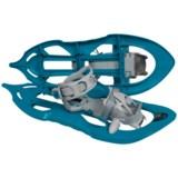 """TSL 226 Tour Snowshoes - 23-1/2"""""""