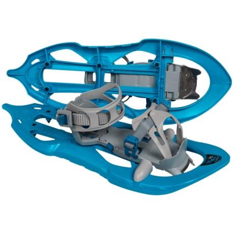 """TSL 206 Tour Snowshoes - 21-1/2"""""""