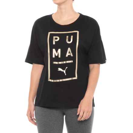 Puma Above the Bar Fashion T-Shirt - Short Sleeve (For Women) in Puma Black-Gold - Closeouts
